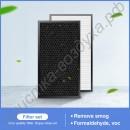 HEPA и угольный фильтр Panasonic F-VXG70C-R