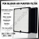 Набор НЕРА-фильтров для очистителя воздуха Blueair 201/203/270/303