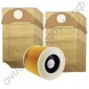 Фильтр и 20 мешков для пыли для пылесоса Karcher Wet & Dry WD2