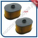 Воздушные фильтры для Husqvarna 2шт 510244101  510244103
