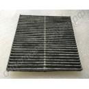 Салонный угольный фильтр B72771EA0B для NISSAN 370Z Fairlady Z