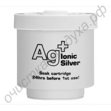 Фильтр-картридж AG+ Ionic Silver Boneco 7531