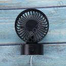 Мини-вентилятор с USB
