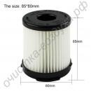 НЕРА-фильтр картридж для пылесоса ZW1300-6 ZW1300-6S