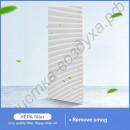 Растягивающаяся фильтровальная бумага  для универсального воздухоочистителя