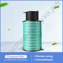 НЕРА-фильтр для цилиндрического очистителя воздуха Balmuda
