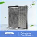 НЕРА-фильтр с формальдегидом для KC-Y180SW FU-GD10